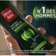 Видео - Petrole Hahn